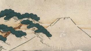 Travels Looking at Mt. Fuji thumb