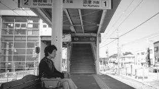 Japan waiting for train lonely hero